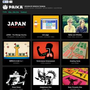 kenichi_link